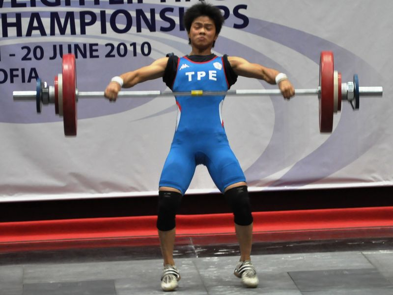 World Weightlifting Championships--Sofia day 3 198